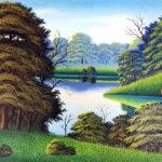Pond / Estanque by unknown